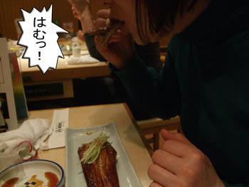 (*`▽´*)ウヒョヒョお味のほどは?