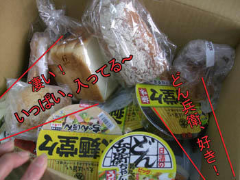 パンはないよ~~