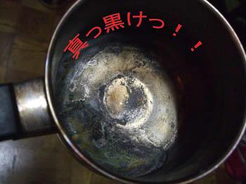Σ(=∇=ノノヒィッッー!!