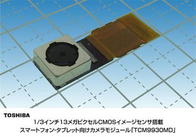 TCM9930MD_web.JPG