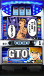 GTO.jpg