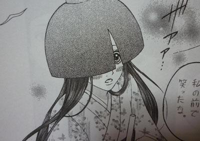 鉢かづき姫