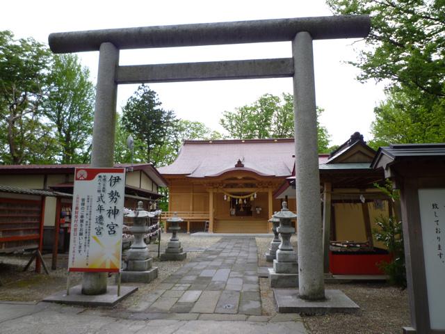 佐竹さんが奉られている八幡神社。この日は何かイベントをやっていたよう。