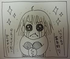 家族に泣いてるのがバレないように必死な図