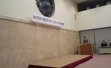 このステージ上で、賞状をいただいてスピーチしました。