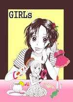 Girls 300円