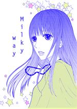 MilkyWay 100円