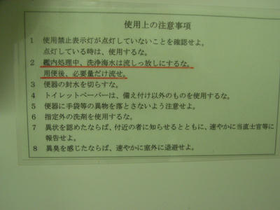 RIMG2346.JPG