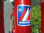 maruishi02.jpg