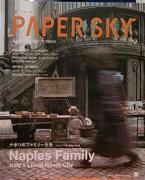 paper_sky_09.jpg