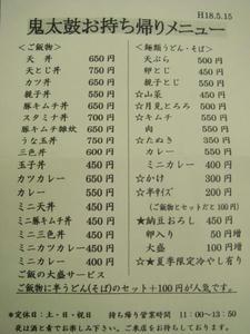 DSC01678.JPG
