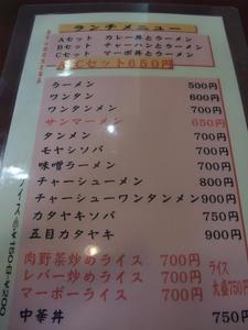 BLOG2008_0812200808120018.JPG