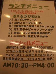 DSCF2671.JPG