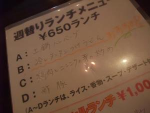DSCF5093.JPG