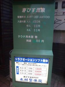 SH3I0016.jpg