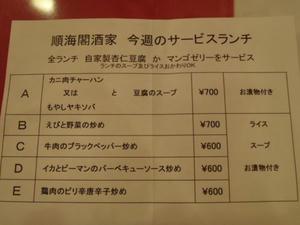 P9080005.JPG
