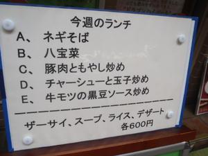 PA140004.JPG