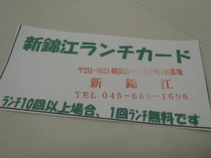 PA180048.JPG