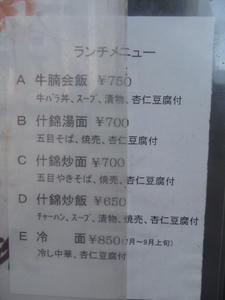 PA270006.JPG