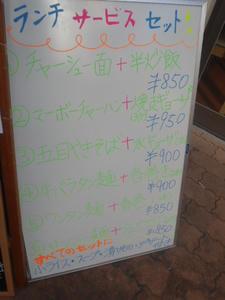 PB090004.JPG