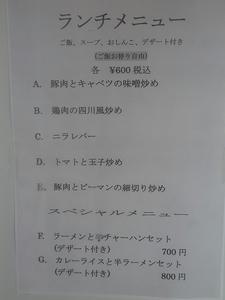 IMGP0689.jpg