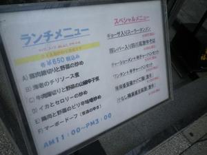 IMGP0876.JPG