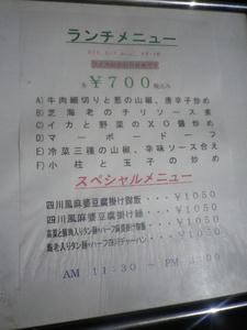 IMGP1563.JPG