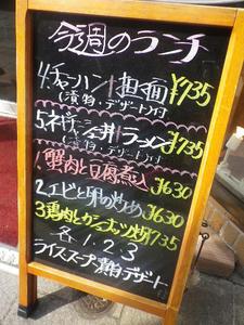 IMGP1578.JPG