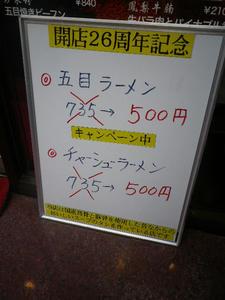 IMGP1866.JPG