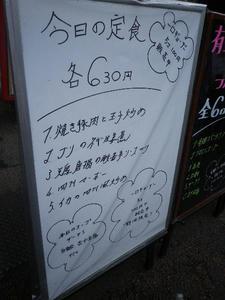 IMGP1889.JPG