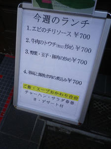IMGP2266.JPG