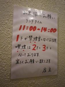 IMGP3689.JPG