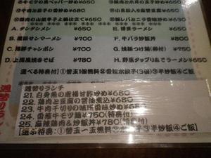 IMGP3820.JPG