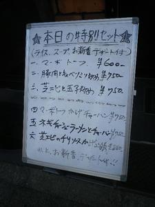 IMGP4269.JPG
