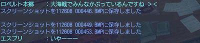 b324c17c-6.jpeg