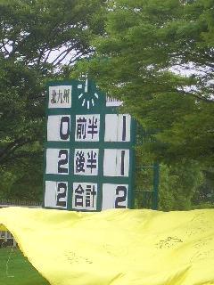 CIMG3646-1.JPG