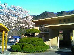 安野花の駅