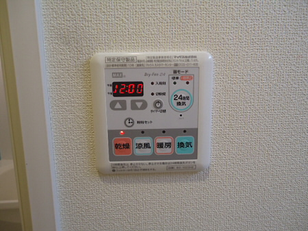 http://file.karasuyamaten.blog.shinobi.jp/DSC01257.JPG