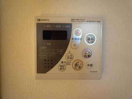 http://file.karasuyamaten.blog.shinobi.jp/P1420827.JPG