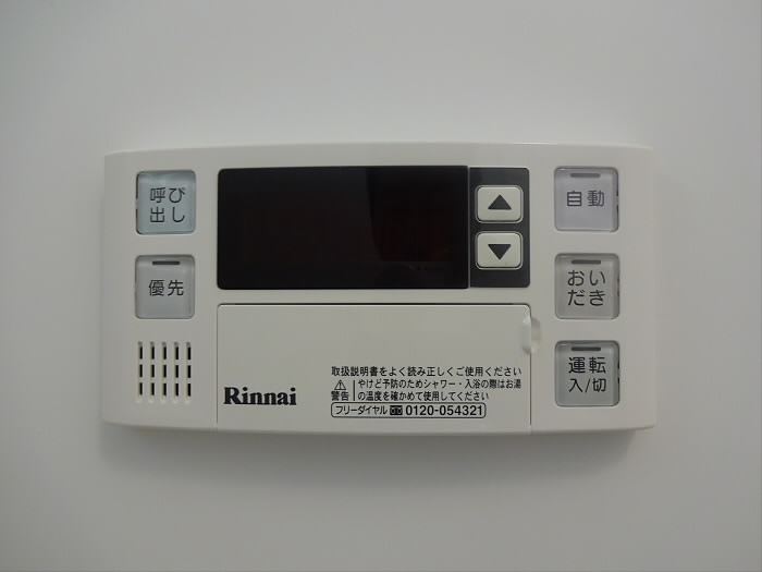 http://blog.cnobi.jp/v1/blog/user/cb951d84047803957fe9fe85f8d1fb99/1374320255