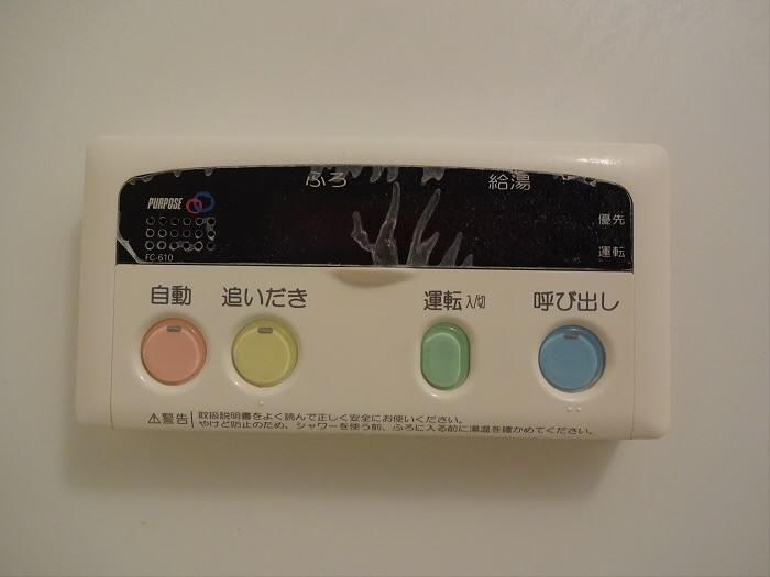 http://file.karasuyamaten.blog.shinobi.jp/24fdc004.jpeg