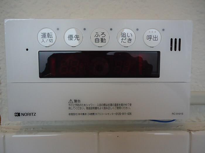http://file.karasuyamaten.blog.shinobi.jp/11b9c591.jpeg