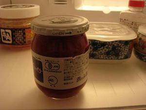 簡単料理レシピ,苺ジャムの作り方,熟し過ぎのイチゴの調理法,苺の保存方法