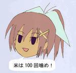 yuki.001jpg.jpg