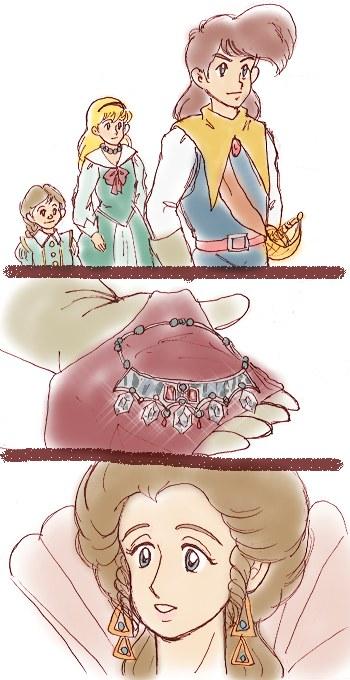 王妃様、お忘れ物です。
