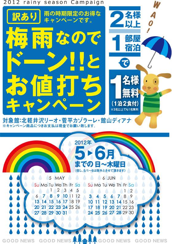 event201202_01.jpg