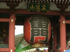 浅草寺の雷門
