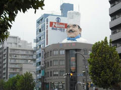 合羽橋道具街の風景