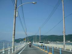 海の道・志賀島