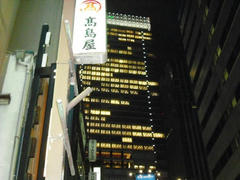 東京八重洲北・大和証券ビル